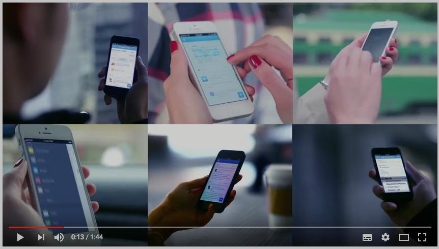 applications de branchement mobile
