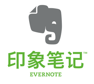 evernote en chine