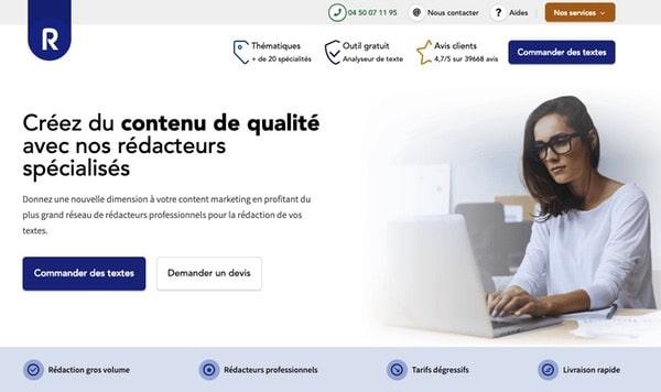 Landing page personnalisée