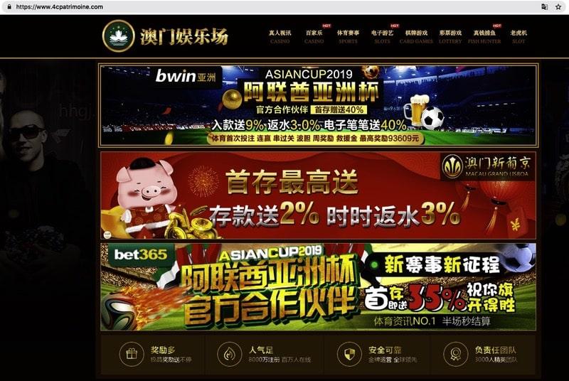 Site web frauduleux web design